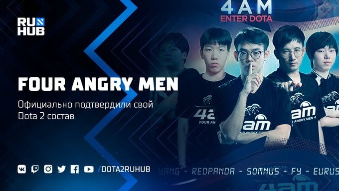 4AM roster image
