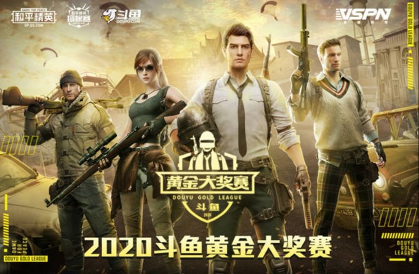 DouYu announces Gold League 2020 for Peacekeeper Elite with VSPN