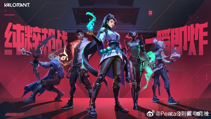 Valorant released in China